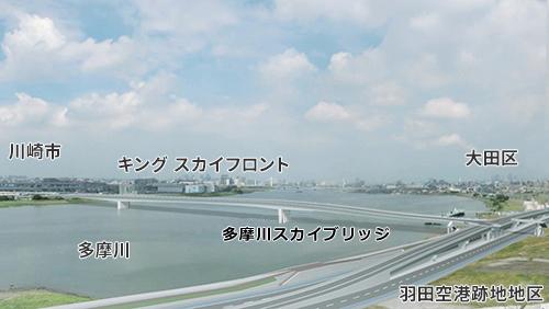 連絡道路橋梁イメージ図
